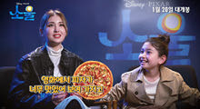 [소울]전소미&에블린 '찐'리뷰 영상