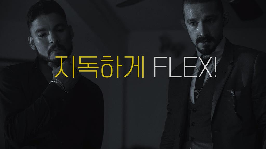 [택스 콜렉터]쇼미더머니 영상
