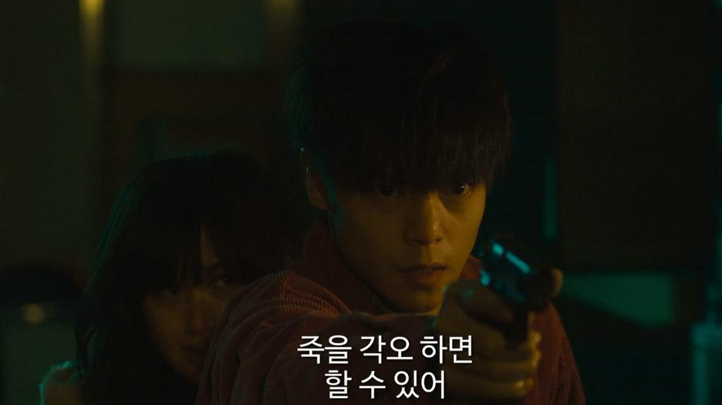 [퍼스트 러브]메인 예고편