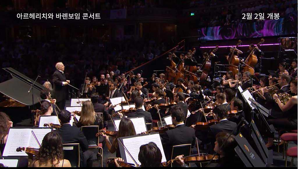 [(월간클래식) BBC프롬스 아르헤리치와 바렌보임 콘서트]BBC프롬스 아르헤리치와 바렌보임 콘서트 예고편