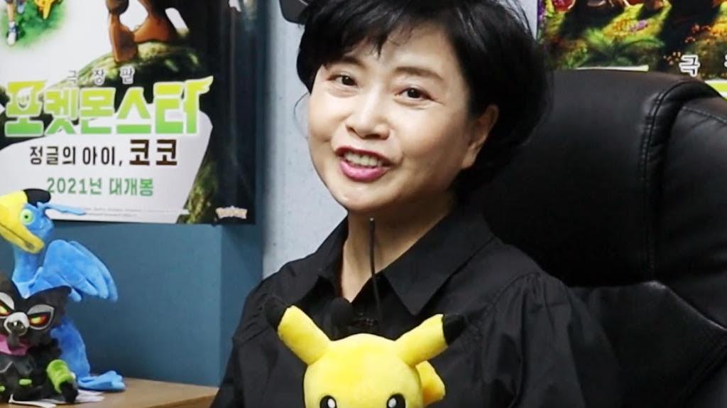 [극장판 포켓몬스터-정글의 아이, 코코]성우 인터뷰 영상