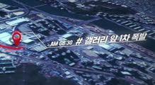 [발신제한]사건일지 영상