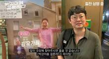 [박강아름 결혼하다]릴레이 응원 영상
