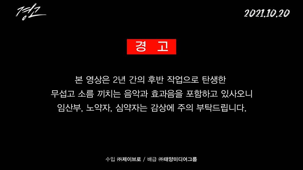 [경고]ASMR 영상